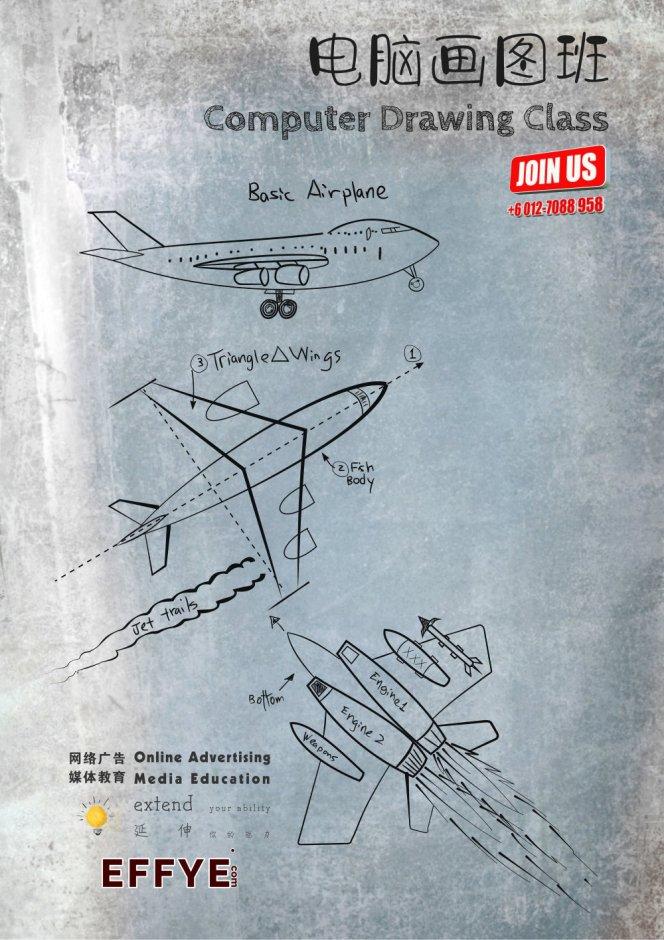 Raymond Ong 王家豪老师 电脑老师 峇株巴辖电脑画图课 A07