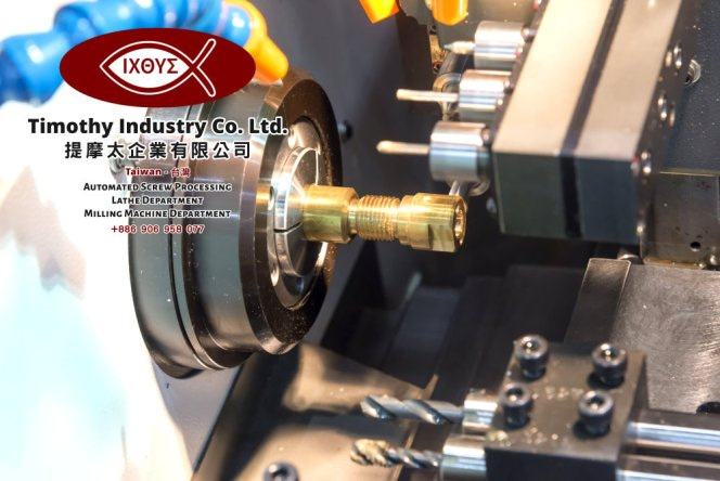 Timothy Industry Co Ltd Taiwan Automated Screw Processing Taiwan Lathe Department Taiwan Milling Machine Department Advanced CNC Machines Quality Control A01
