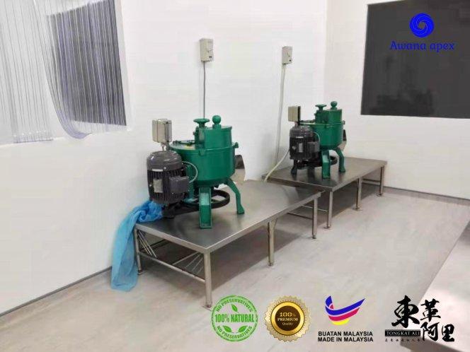 红色东革阿里 加强身体免疫力 增强细胞再生 软化血管 Tongkat Ali 纯天然有机绿色植物 Awana Apex Manufacturer A003-B01
