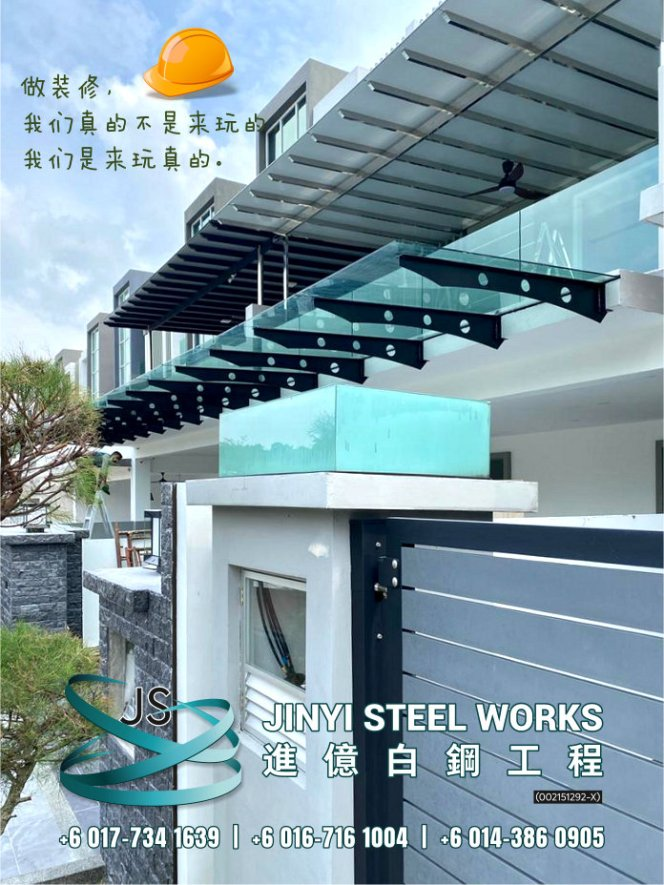 Jinyi Steel Works 铁门 钢门与不锈钢产品制造商 为您定制钢铁产品与安装 柔佛 马六甲 森美兰 吉隆坡 雪兰莪 彭亨 峇株巴辖 装修商 不锈钢制造商 B06-05