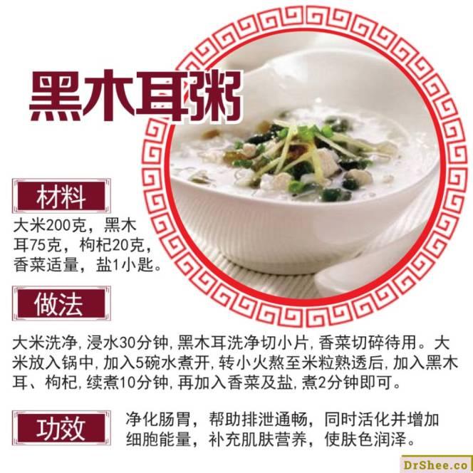 Dr Shee 分享 年后食疗排毒方案 黑木耳粥 苹果茶 红薯蜜糖饮 Dr Shee 徐悦馨博士 整体营养自然医学 A02