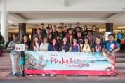 Last Day - at【Duangjitt Resort & Spa】PUS DIGITAL CAMERA