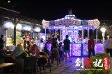 Malaysia Johor Batu Pahat Old Street Commercial Centre | 马来西亚 柔佛 峇株巴辖 老街坊 || Genesis Creative Media | 創食記 创食记 吃喝玩乐 杂志