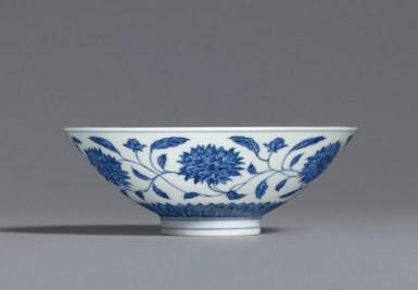 e-for-elegance-ming-blue-white-pottery900785