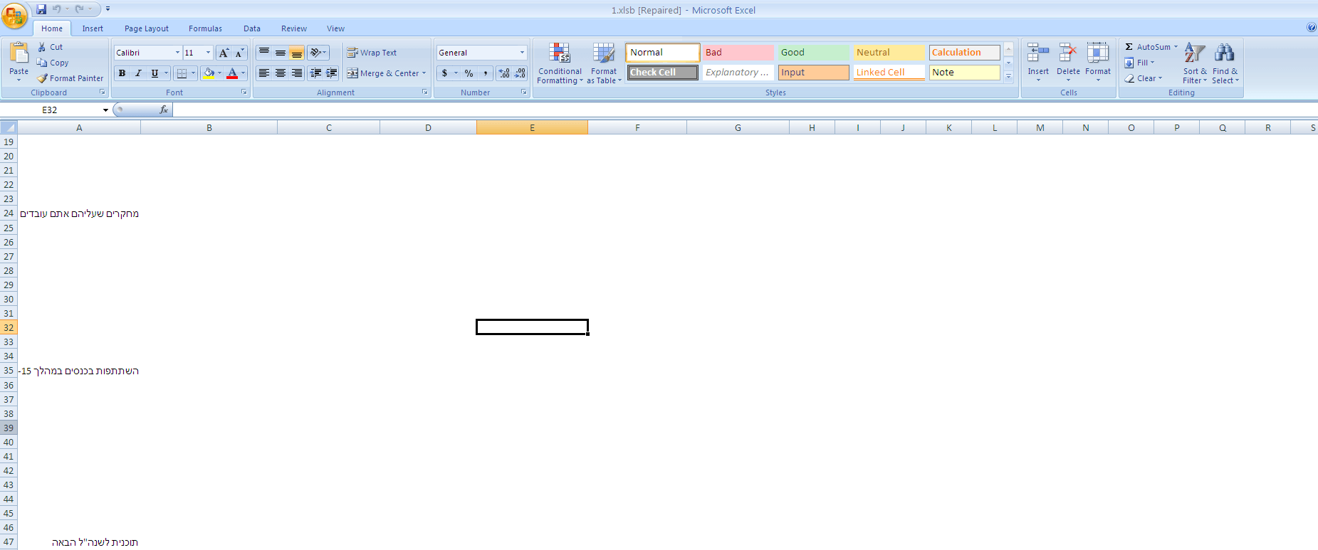 Ysis Of Malicious Excel Spreadsheet By Monnappa K A