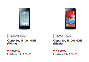 Oppo-Joy-Plus-on-Lazada