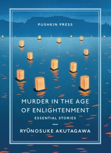 book cover: murder in the age of enlightenment