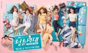 age-of-youth-efsunlublog