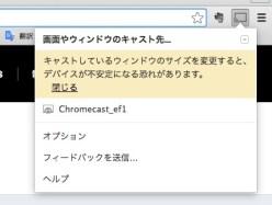 chrome_extention3
