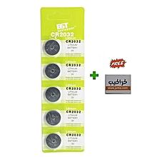 CR2032 Lithium Battery - 3 V - 5 Pcs + Free Fridge Magnet
