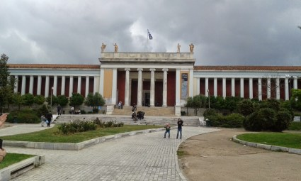 Athènes Musée National d'Archéologie