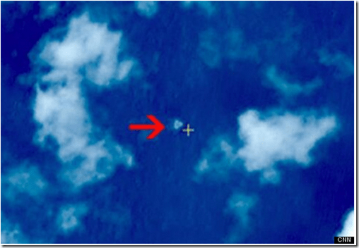 Airplane Crash Chinese Satellite Malaysia Airlines flight MH370