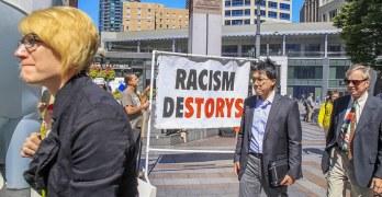 Racism sexism progressives