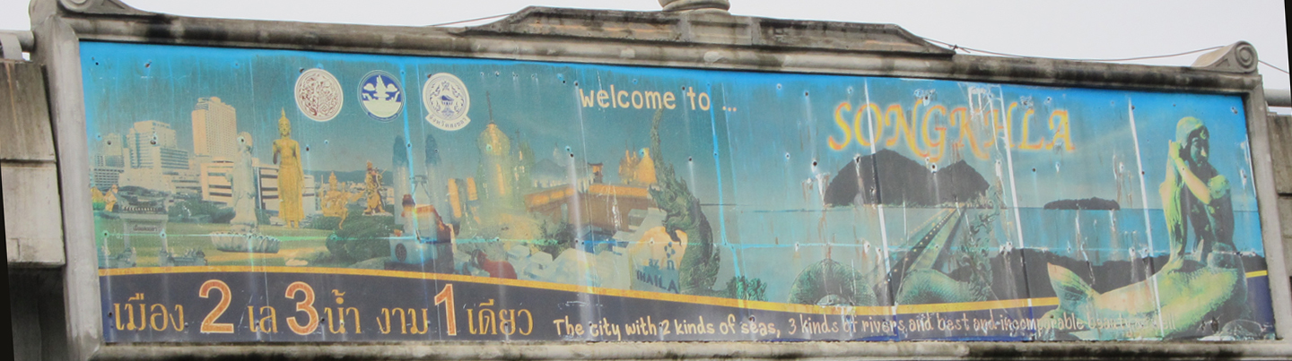 Welcome to Songkhla Banner