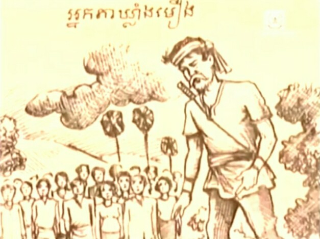 Story of Klang Moeung