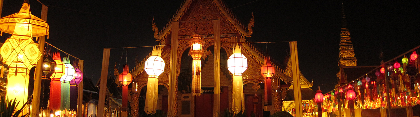 Lanterns in Lampun