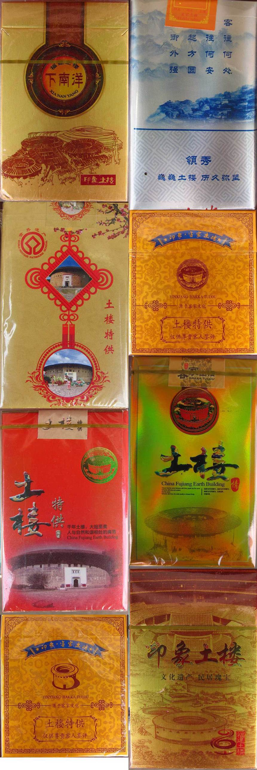 Tulou cigarette packs