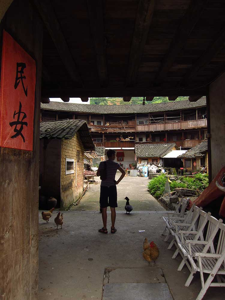 Fujian Tulou Kejia Folk Culture Village