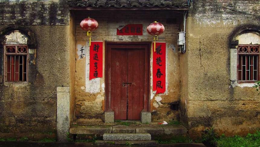 Sujiawei Hakka Village