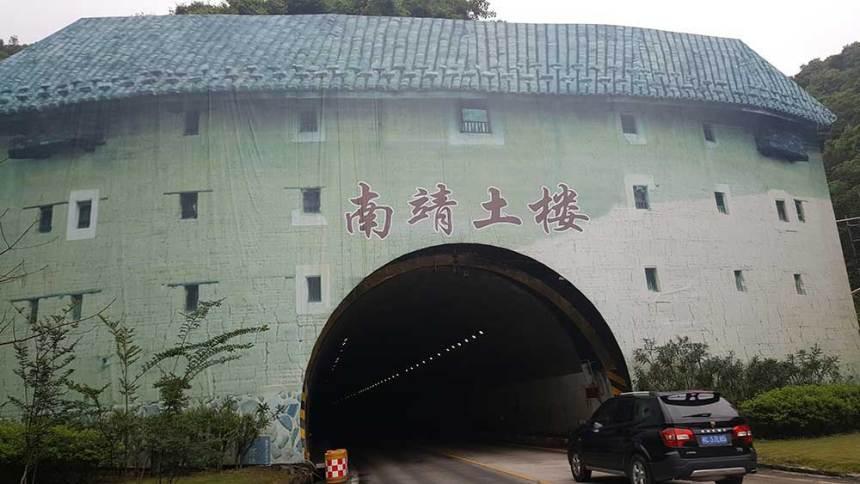 Hukeng to Nanjing