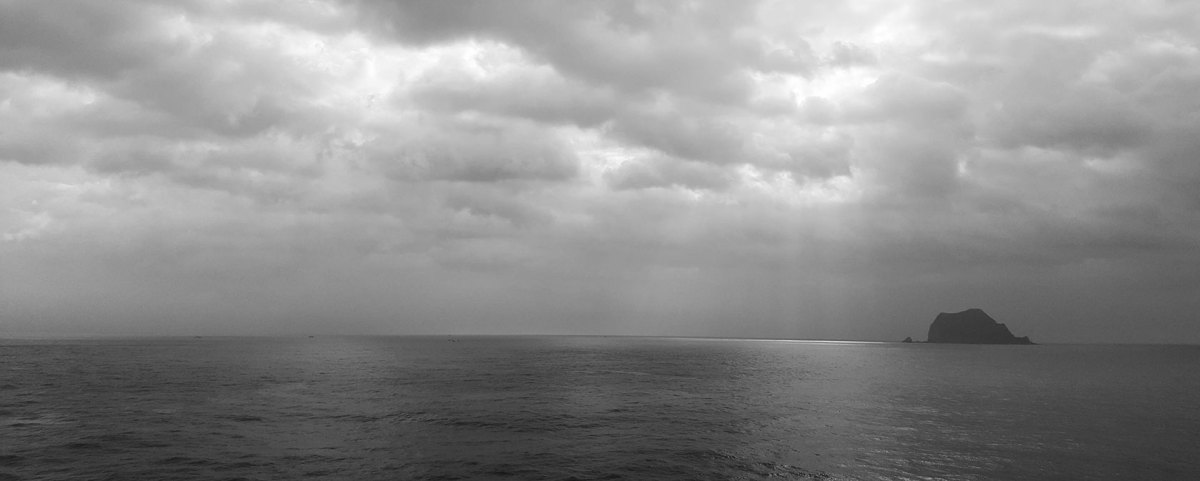 The Quiet Ferry from Xiamen to Taiwan