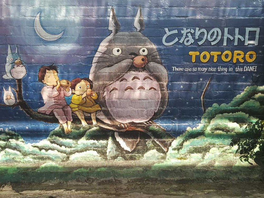 The Totoro mural area in Danei