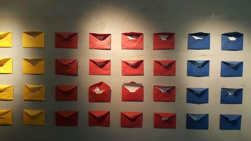 suho memorial paper museum