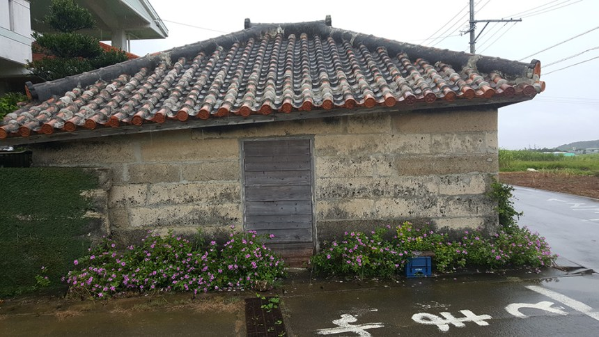 A typical Okinawan house