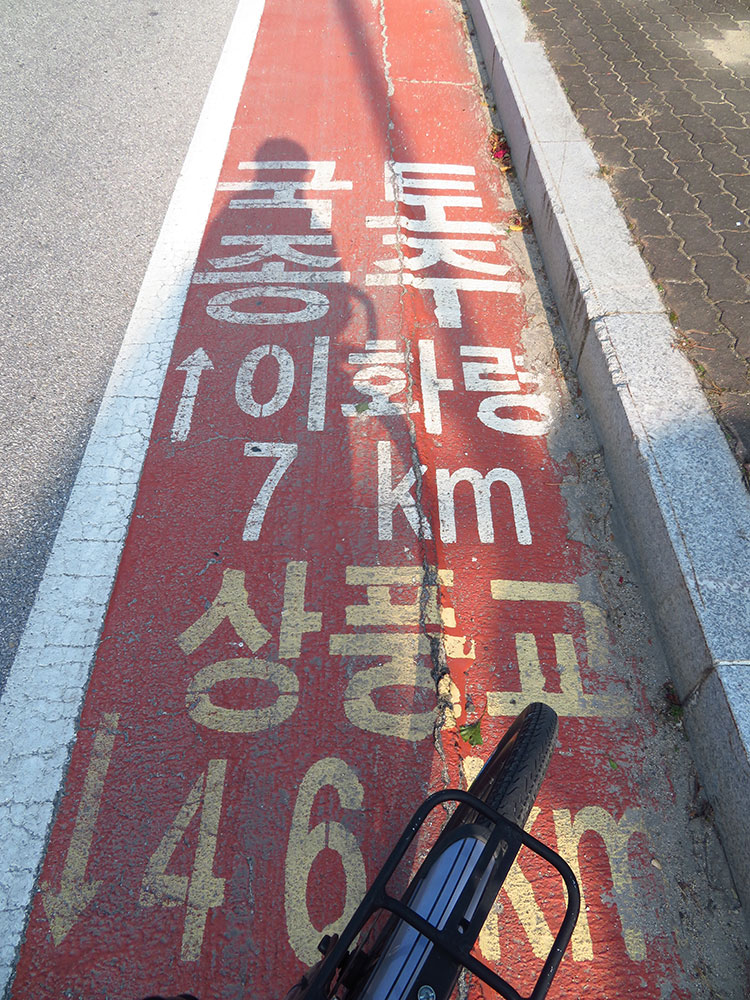 cycling busan to seoul