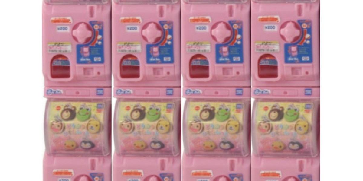 JAN 4904790861628_8_pink