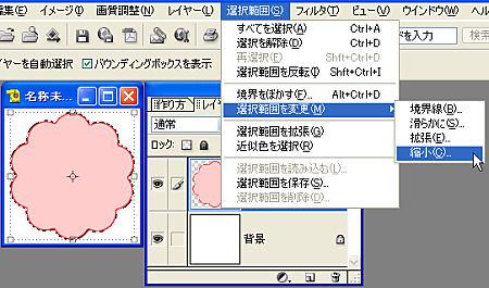 futidori5.jpg