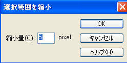 futidori6.jpg