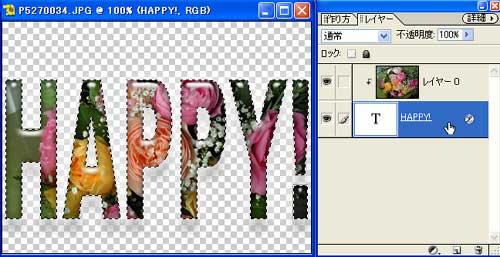 letter12.jpg
