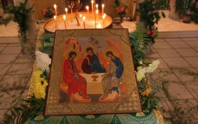 Праздник Пресвятой Троицы молитвенно отметили в Бордо