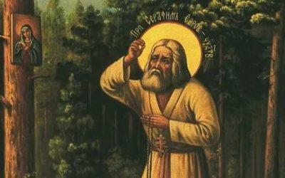 Престольный праздник храма преподобного Серафима Саровского в Бордо