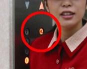 ascenseur quantique ?
