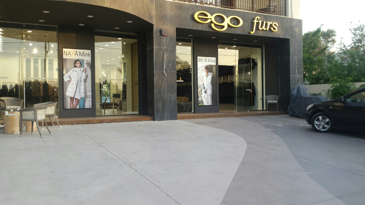Rethimno Fur Store