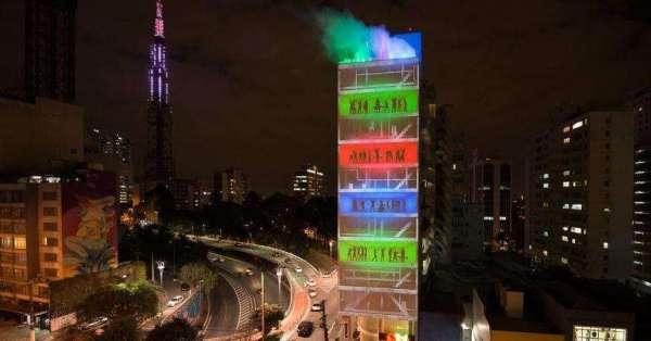 Skol Beats Tower - Foto:- Murilo Mendes