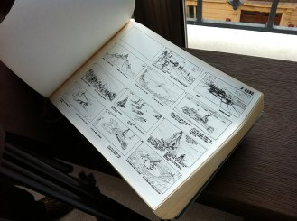The DUNE storyboard