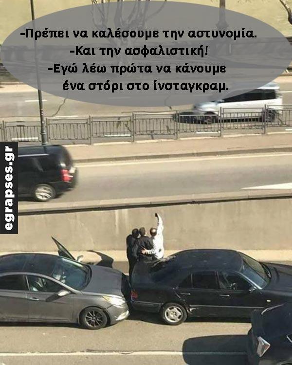 trakarisma selfie