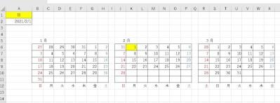 【INDEX関数】テーブルやセル範囲にある値・セル参照を検索するときに便利な関数