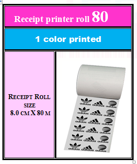 Receipt printer roll 80 + 1