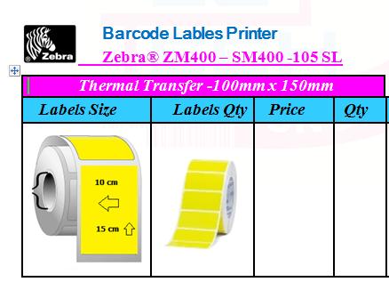 Zebra® ZM400 – SM400 -105 SL (16)