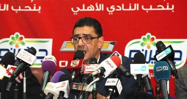 محمود طاهر رئيس النادى الأهلى 3