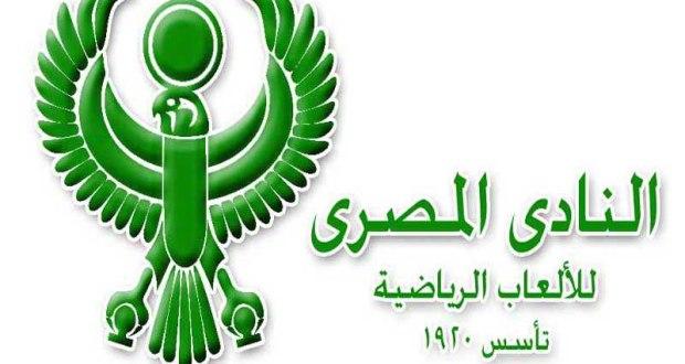 نادى المصرى البورسعيدى 1920