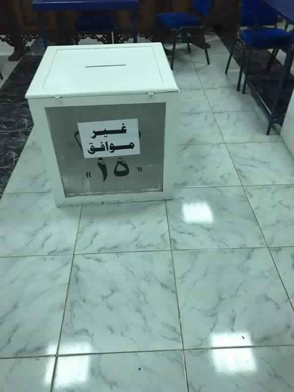 https://egyptfans.club/wp-content/uploads/2017/08/نادى-الزمالك-و-الجمعية-العمومية-الخاصة-باللائحة-01.jpg
