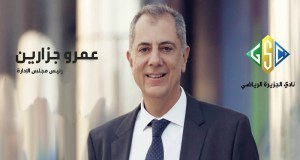 عمرو جزارين رئيس نادى الجزيرة