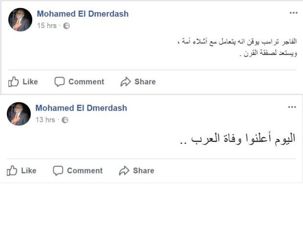 محمد الدمرداش عن قرار ترامب بخصوص القدس