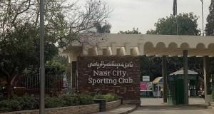 نادي مدينة نصر