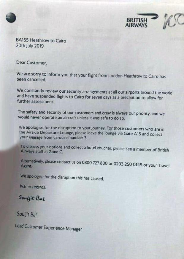 الغاء رحلات طيران بريطانيا الي مصر